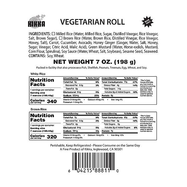 Vegetarian Roll, 7 oz 3
