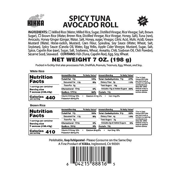 Spicy Tuna Avocado Roll, 7 oz 3