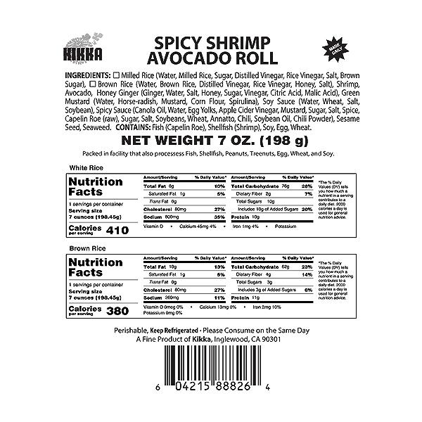 Spicy Shrimp Avocado Roll, 7 oz 3