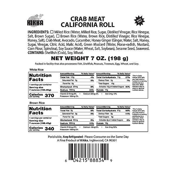 Crab Meat California Roll, 7 oz 2