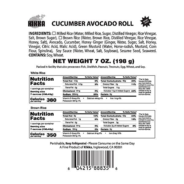 Cucumber Avocado Roll, 7 oz 2