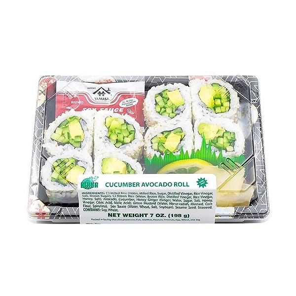 Cucumber Avocado Roll, 7 oz 1