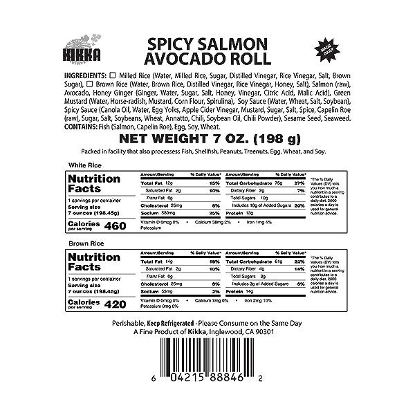 Spicy Salmon Avocado Roll, 7 oz 3