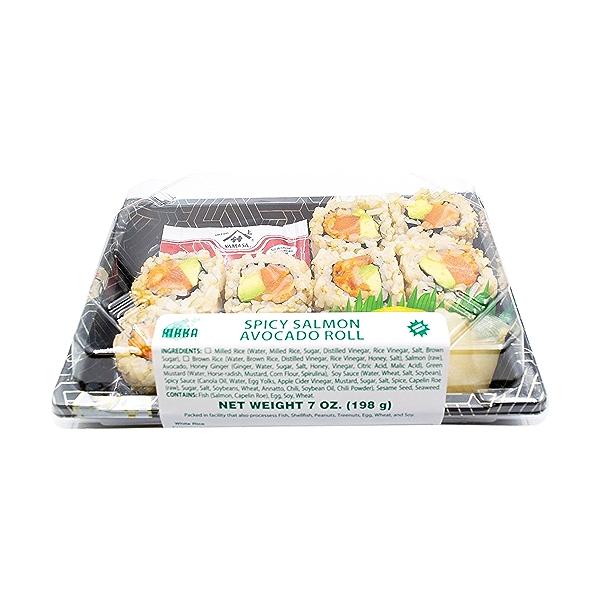 Spicy Salmon Avocado Roll, 7 oz 6