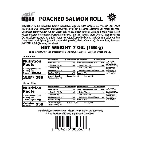 Poached Salmon Roll, 7 oz 3