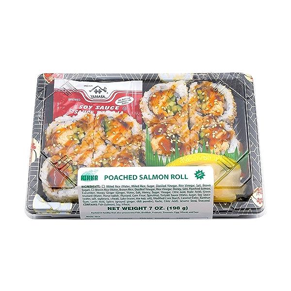 Poached Salmon Roll, 7 oz 7