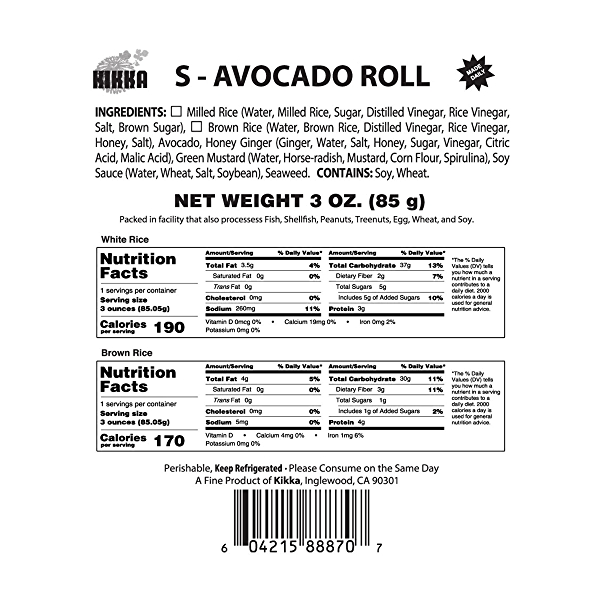 Avocado Roll, 3 oz 3
