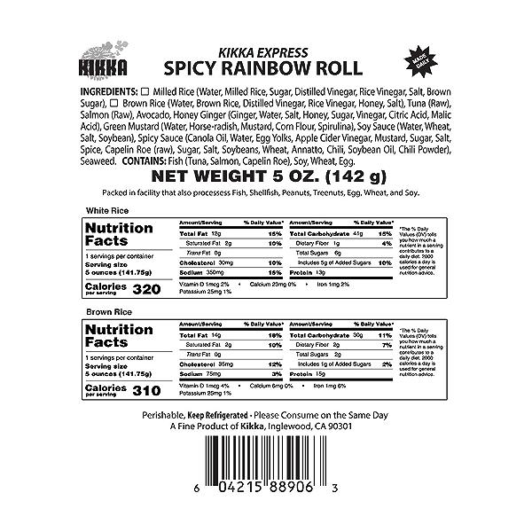 Spicy Rainbow Roll, 5 oz 3