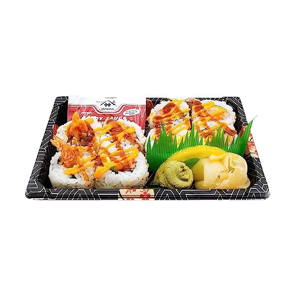 Shrimp Tempura Roll, 7 oz 2