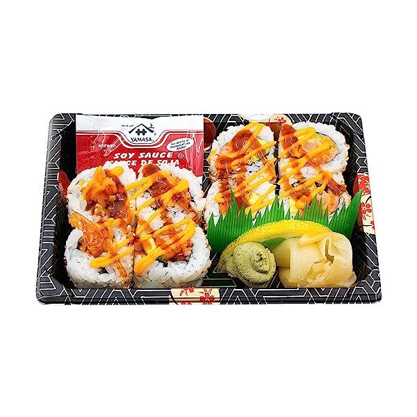 Shrimp Tempura Roll, 7 oz 1