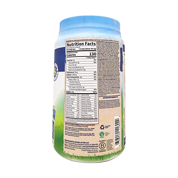 Organic Raw Meal Vanilla, 34.2 oz 4