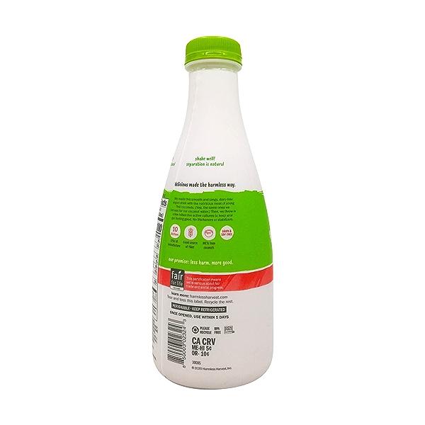 Strawberry Yogurt Kefir, 24 fl oz 7