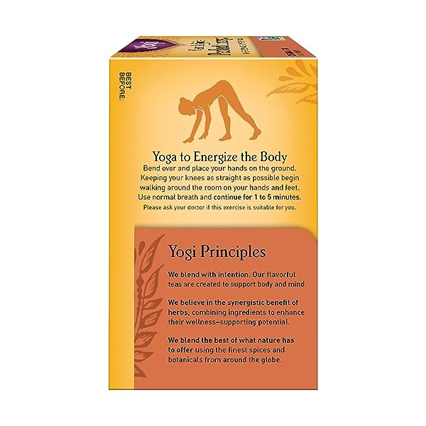 Vanilla Spice Perfect Energy, 1.12 oz 4