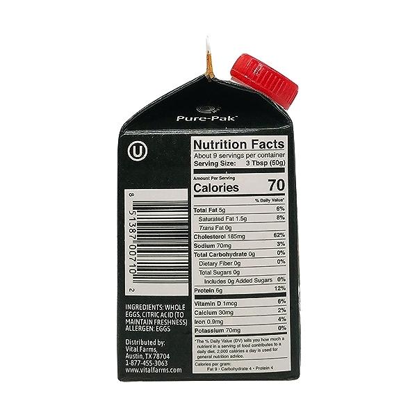 Pasteurized Liquid Whole Eggs, 16 oz 4