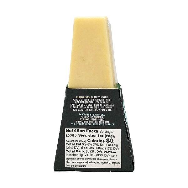 Just Like Parmesan Wedge, 5.29 oz 3