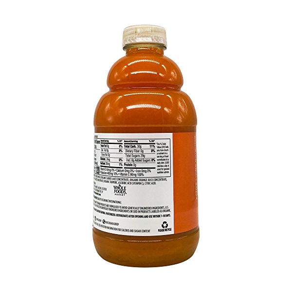 Organic Carrot Orange Turmeric Juice, 32 fl oz 6