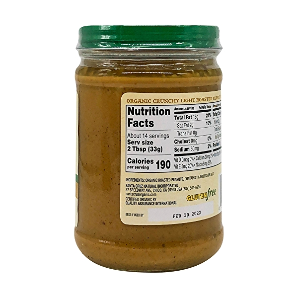 Organic Crunchy Light Roasted Peanut Butter, 16 oz 4