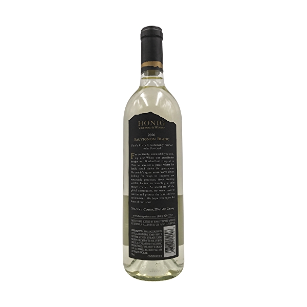 Sauvignon Blanc, 750 ml 5