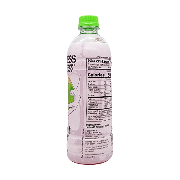 Organic Harmless Coconut Water, 16 fl oz 3