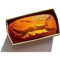 Product image of Citrus Pound Cake