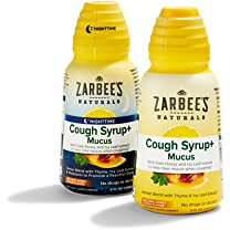 Product image of Cough Syrup + Immune Daytime and Nighttime