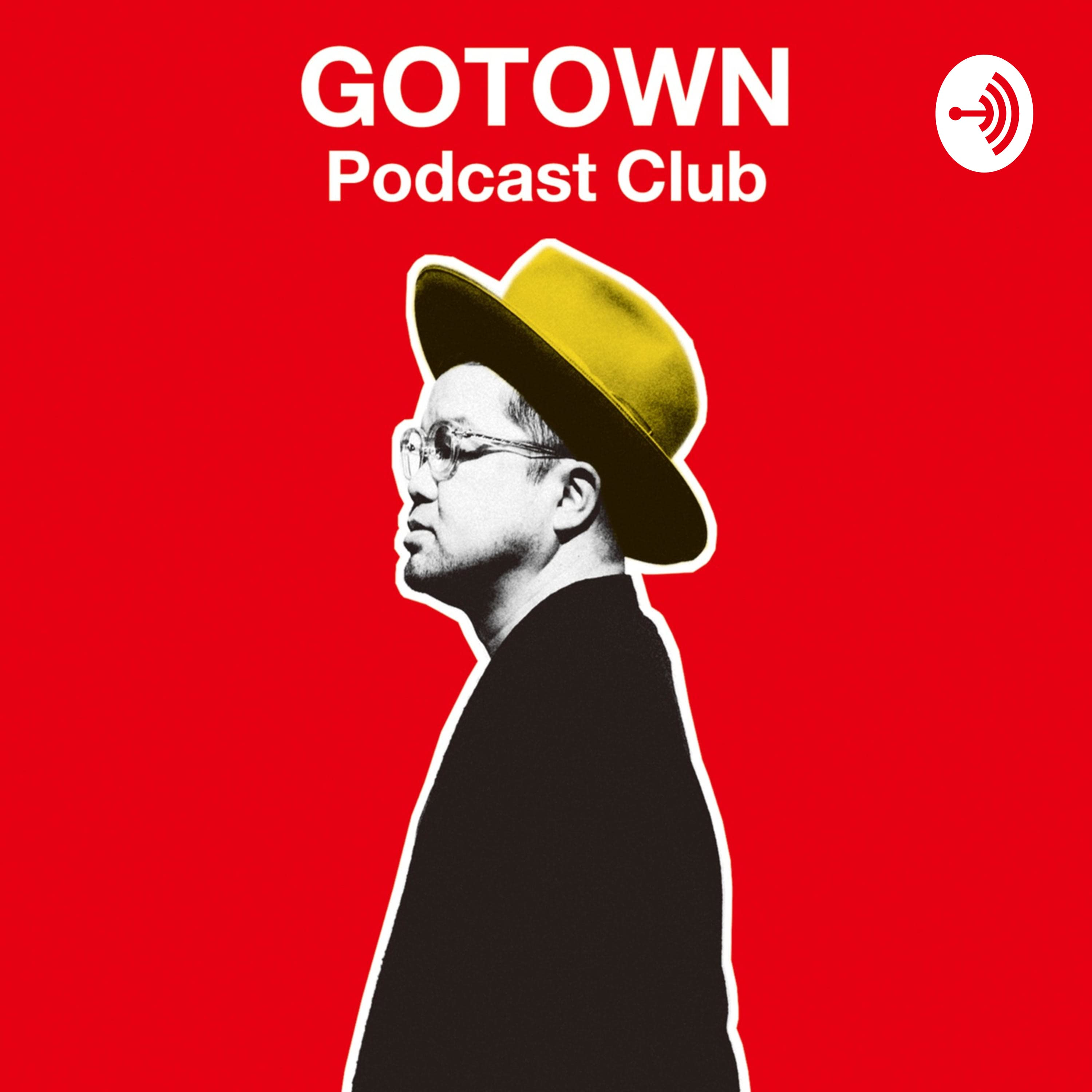 西寺郷太 GOTOWN Podcast Club