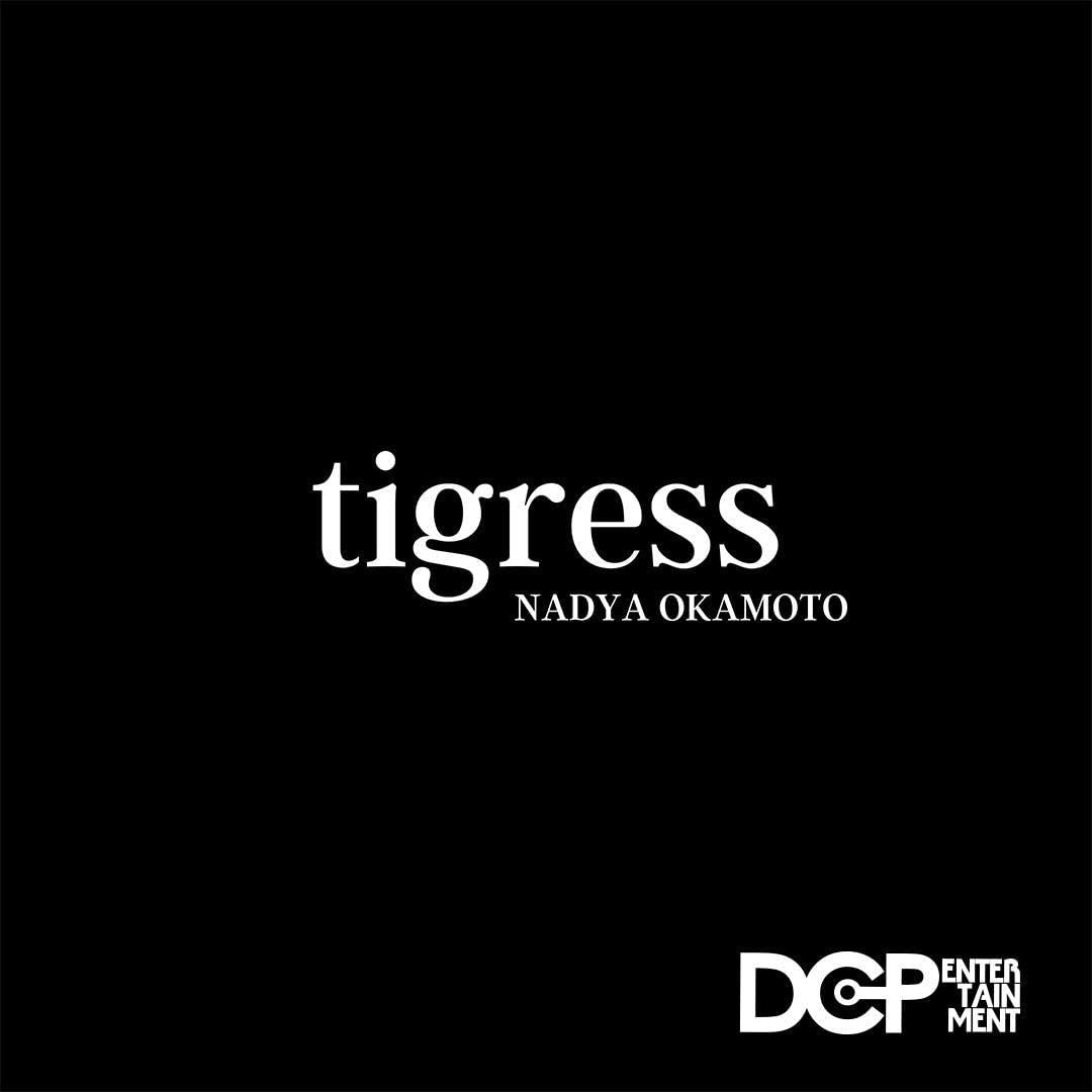 Tigress by Nadya Okamoto