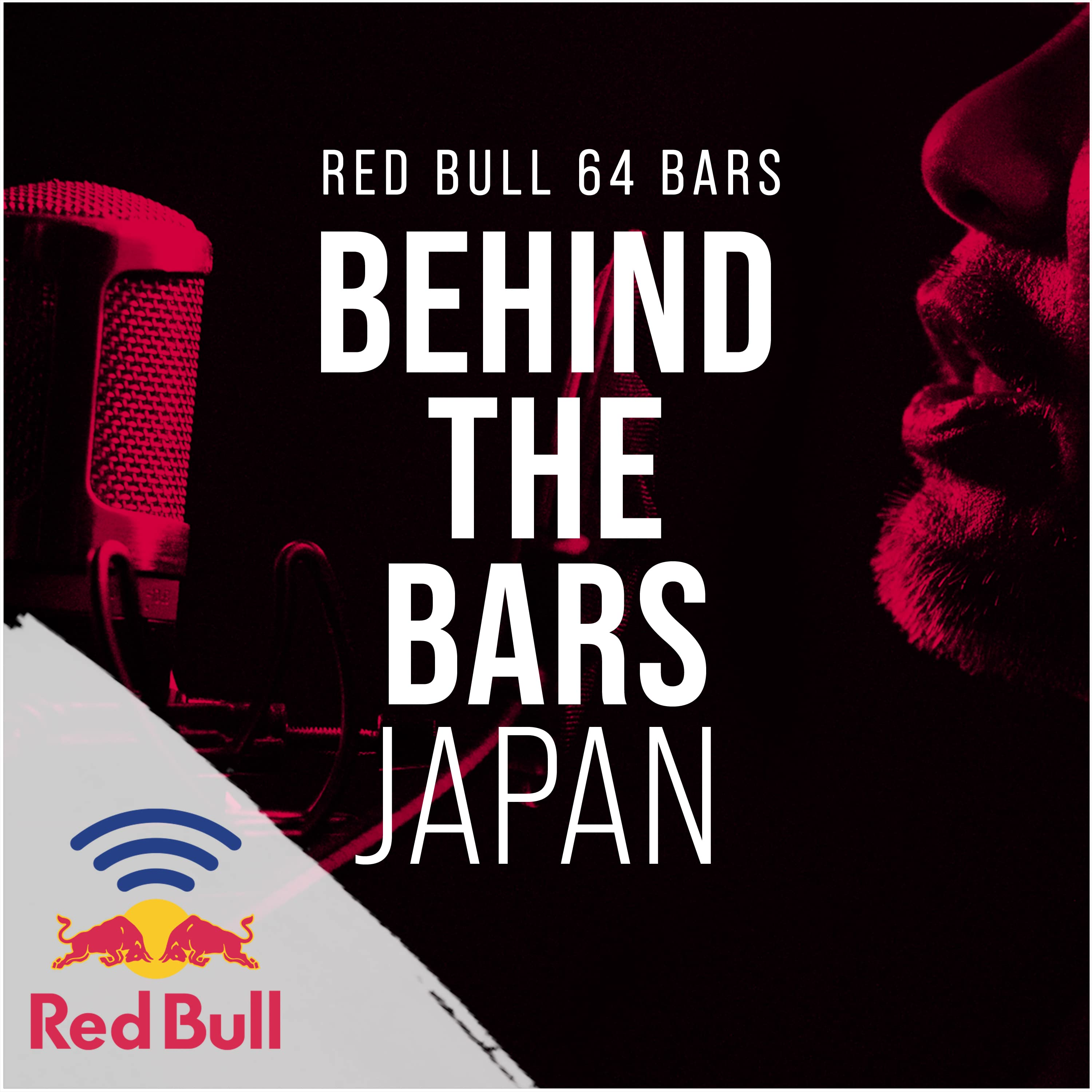 Behind the Bars Japan - Red Bull 64 Bars
