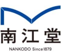 Nankodo 南江堂