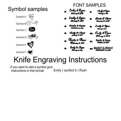 Amazon Personalized Wedding Cake Knife And Server Set With