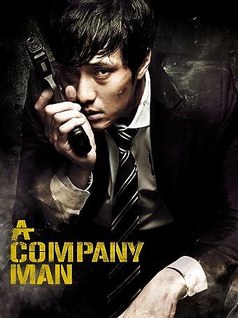 A Company Man