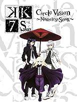 K: Seven Stories - Movie 6