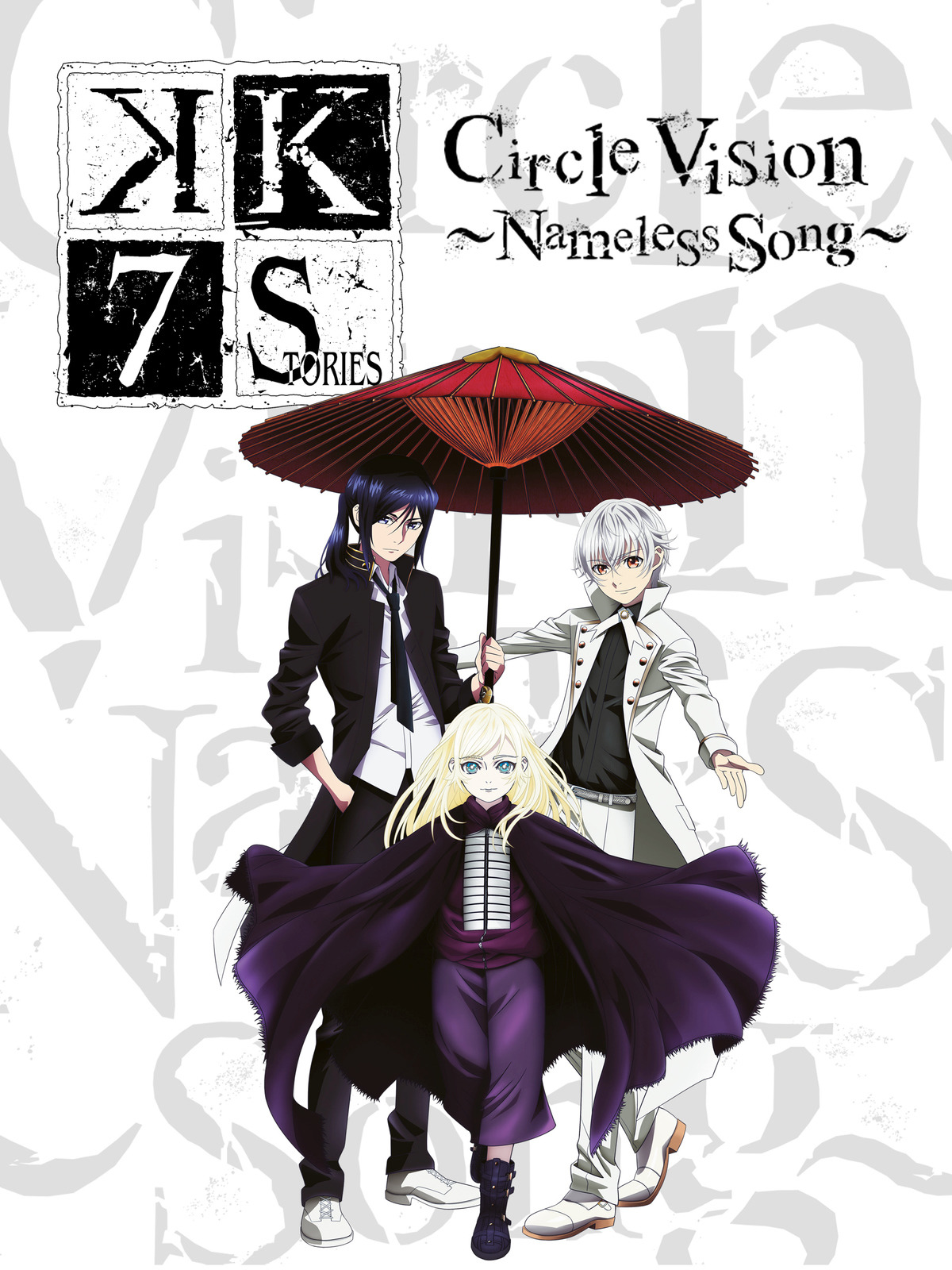 K: Seven Stories - Movie 6