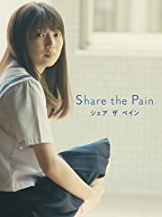 Share the Pain
