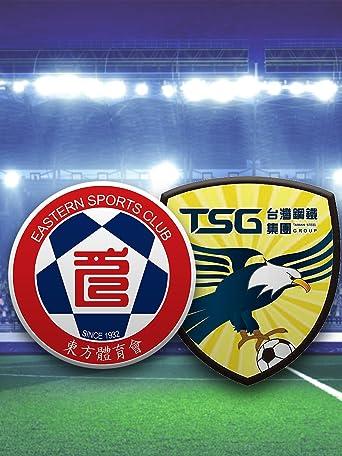 Eastern Long Lions - Tainan City FC