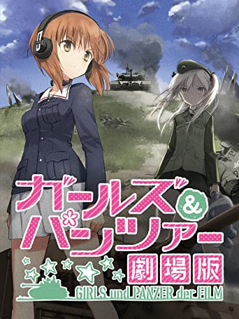Girls und Panzer - Der Film