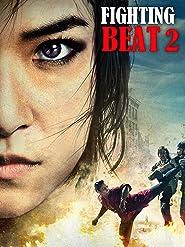 Fighting Beat 2