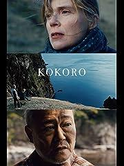 KOKORO(字幕版)