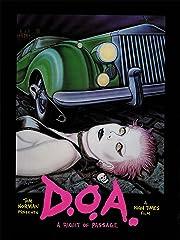 D.O.A.(字幕版)