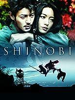 Shinobi - Kampf auf Liebe und Tod