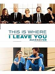 あなたを見送る7日間/This is Where I Leave You (字幕版)