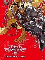 Digimon Adventure Tri - Chapter 4 - Lost