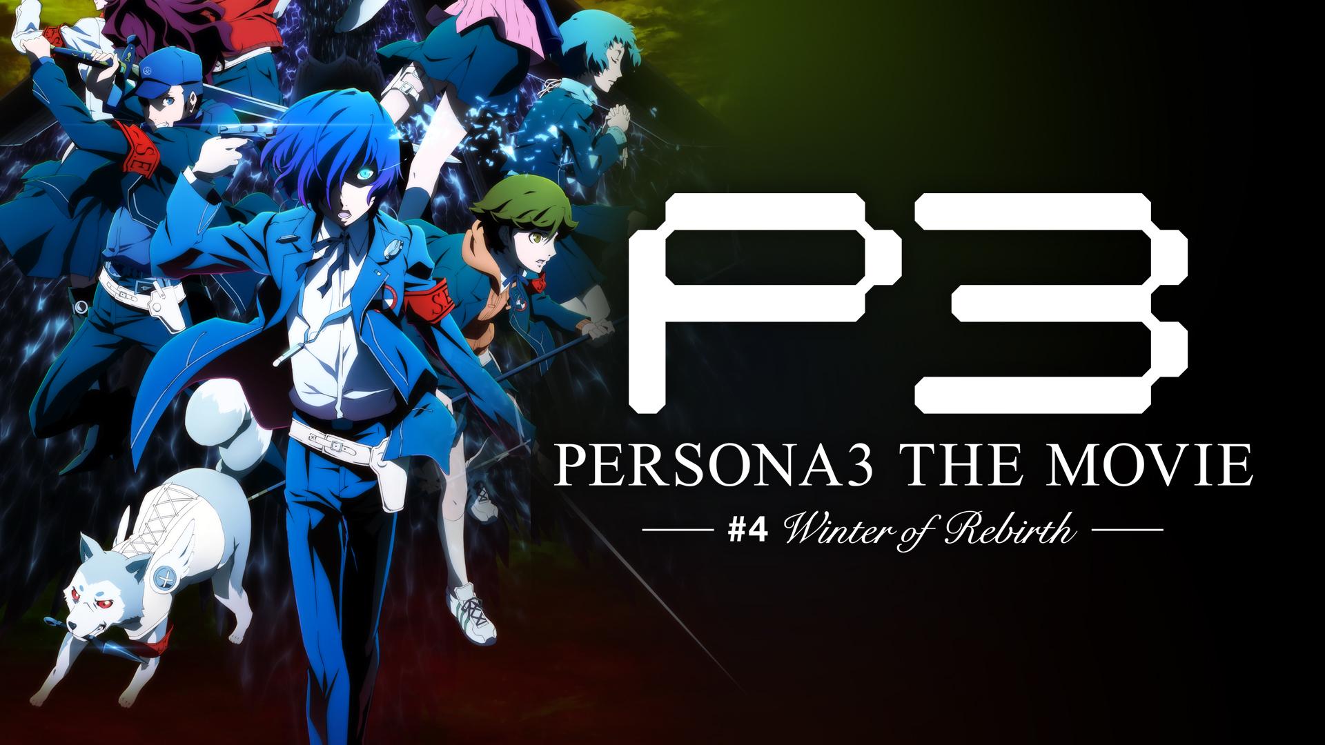 Persona 3 - Winter of Rebirth - Movie 4