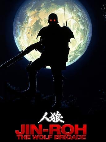 Jin-Roh - Die Wolfsbrigade