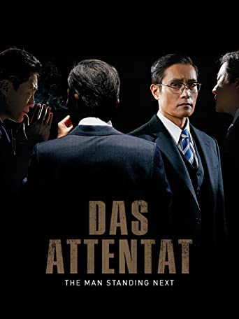 Das Attentat: The Man Standing Next