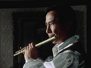 横溝正史シリーズ 悪魔が来りて笛を吹く