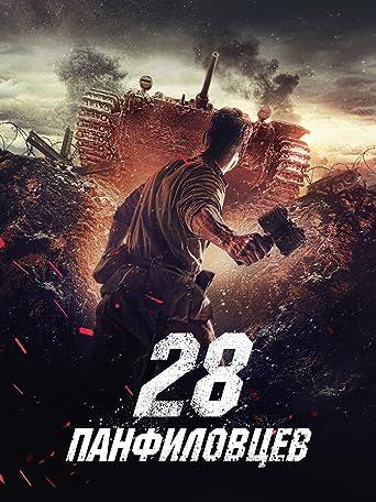 28 Panfilovites (Russian)