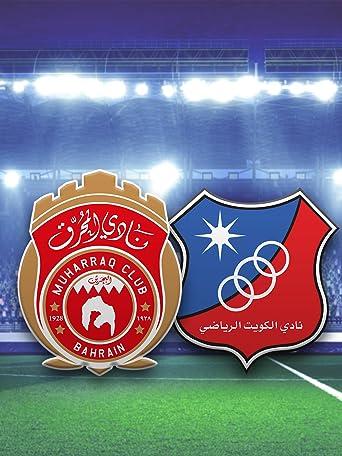Muharraq Club - Kuwait SC