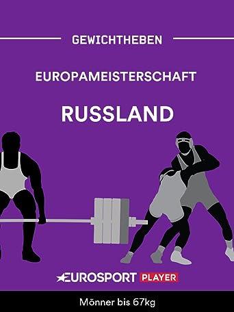 Gewichtheben:Europameisterschaft 2021 inMoskau (RUS)