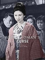 Blind Woman's Curse - Die verfluchte Schwertkämpferin mit dem Drachentattoo